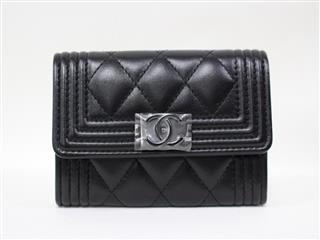 Boy Chanel Card Case Business Card Holder